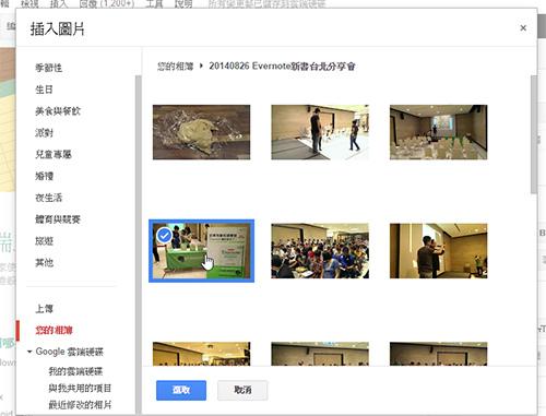 google-form-06