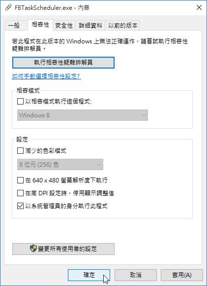 fbscheduler-02.jpg