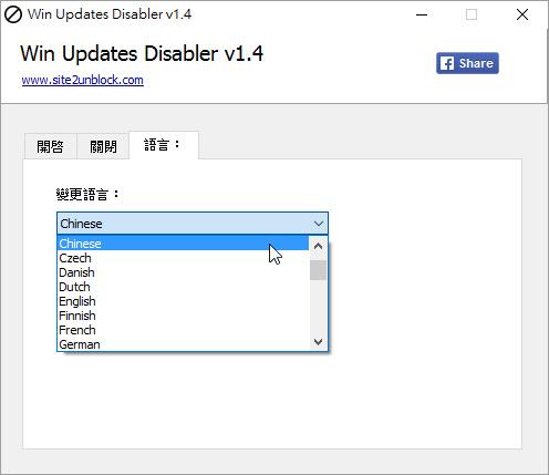 winupdatesdisabler-01.jpg