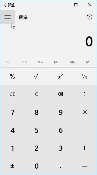 calculator-02.jpg