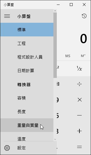 calculator-03.jpg