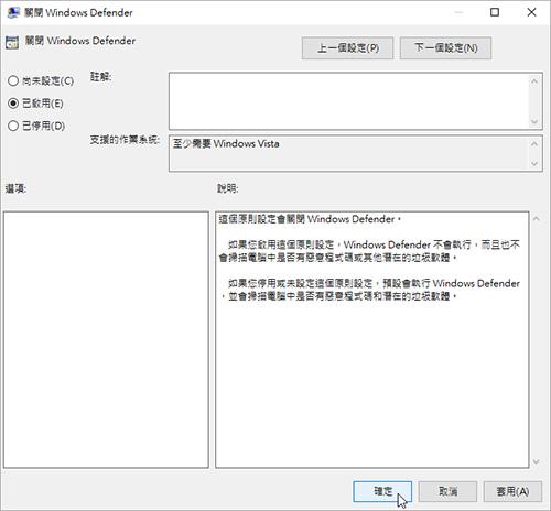nodefender-03.jpg