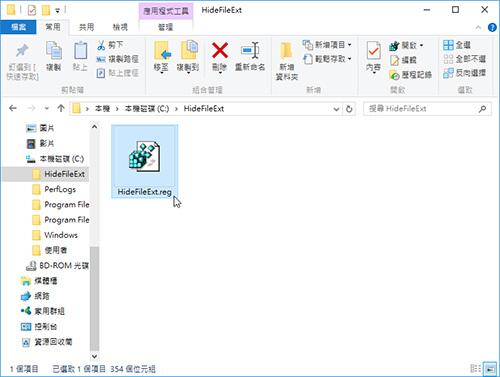 hideext-03.jpg