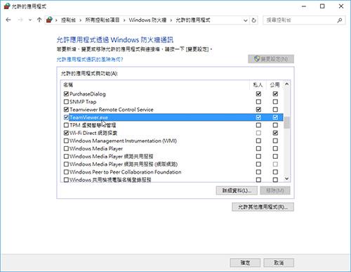 firewall-06.jpg