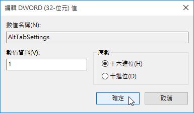 switcher-04.jpg