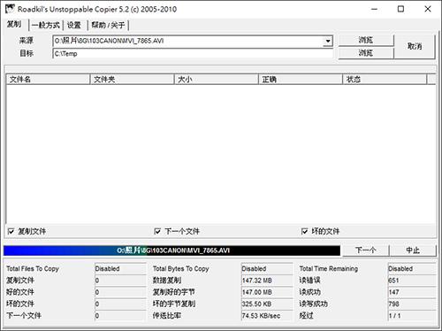 copier-02.jpg