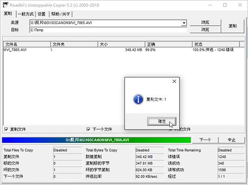 copier-03.jpg