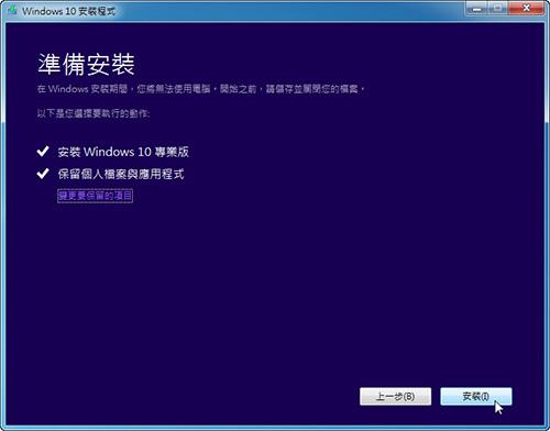 systemgoback-06.jpg