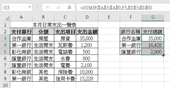 part2-13.png