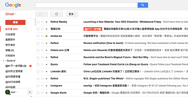 gmail hack-01.png