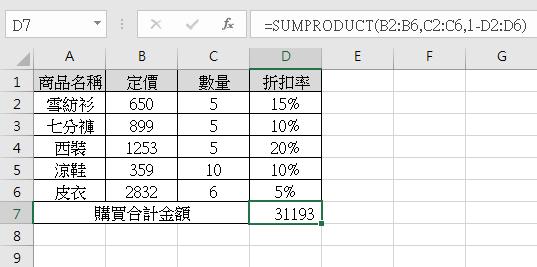 part2-23.png
