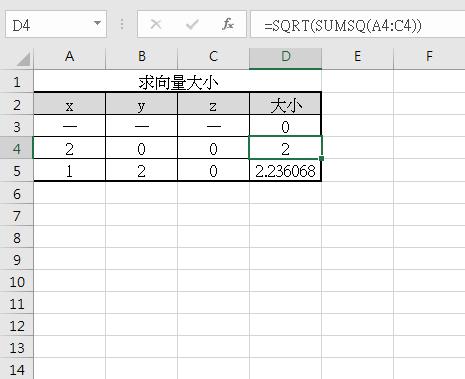 part2-27.png