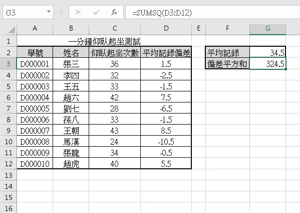 part2-26.png