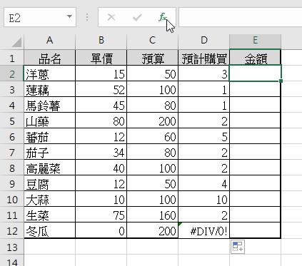 part2-49.png
