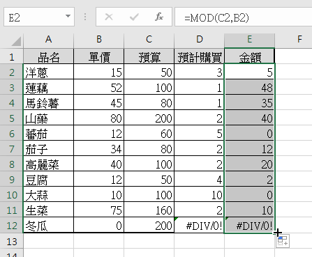 part2-51.png