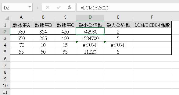 part2-60.png