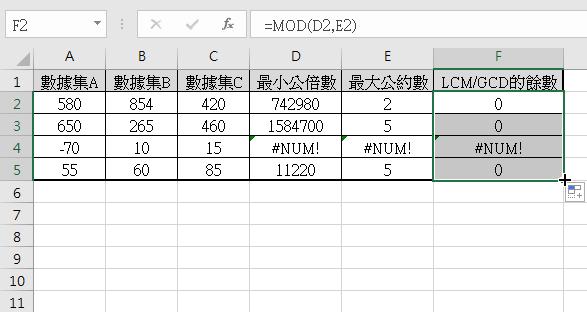 part2-61.png