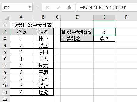 part2-71.png