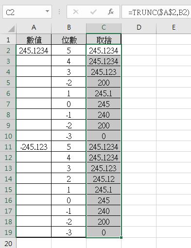 part2-78.png
