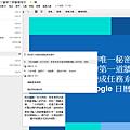 edit hack-10.png