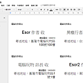 edit hack-33.png