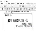 edit hack-31.png
