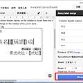 edit hack-32.png