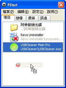 freeware_1.3_005.png