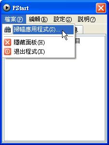 freeware_1.3_006.png