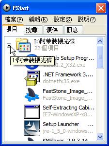freeware_1.3_008.png