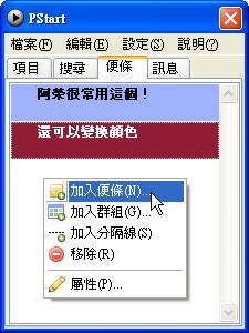 freeware_1.3_011.png