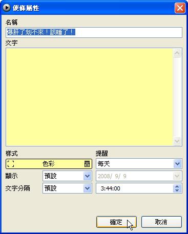 freeware_1.3_012.png