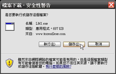 torrent-02.png