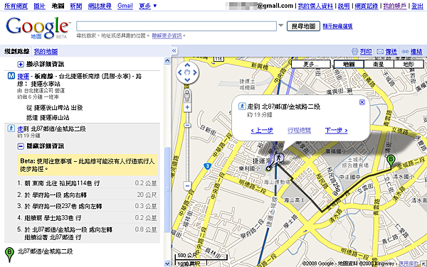 google-map6.png