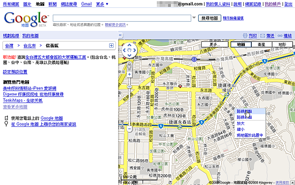 google-map1.png