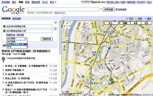 google-map4.png