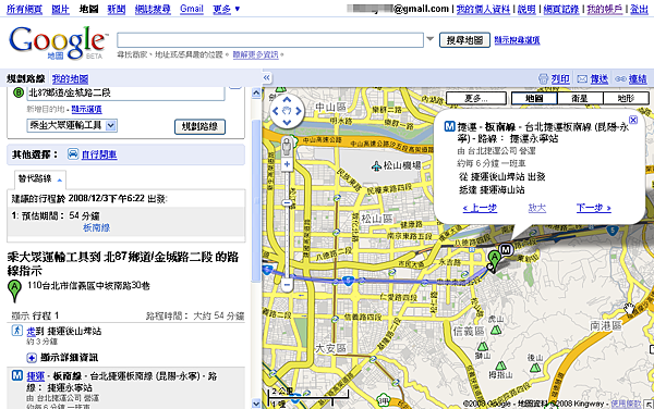 google-map5.png