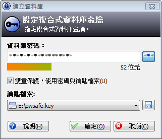 keepass-1.png