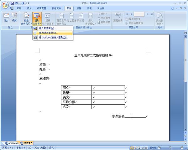 Transcripts-3.png