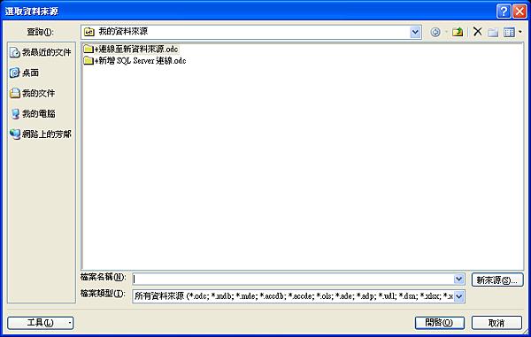 Transcripts-4.png