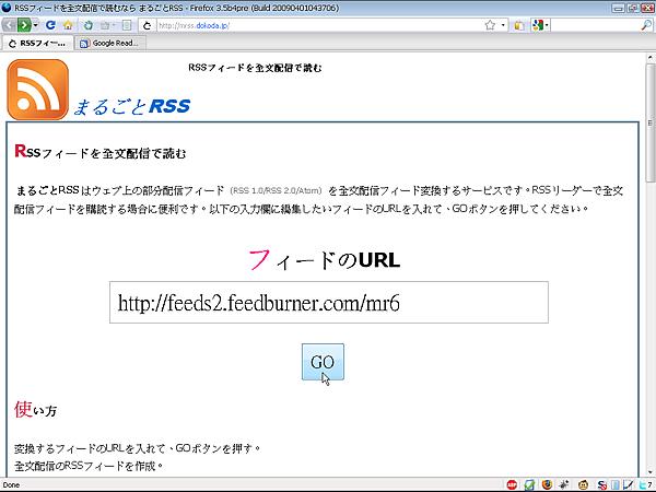 Reader-02.png