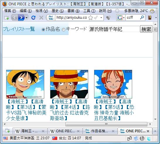 anime14.png