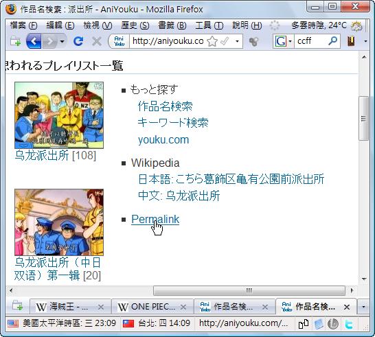 anime15.png