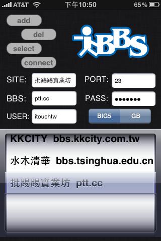 iBBS1.PNG
