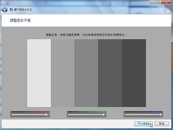 color-05.jpg