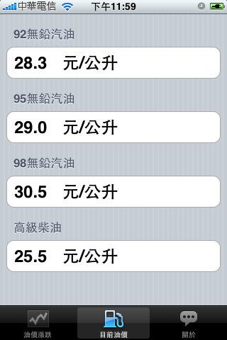 TaiwanGO02.jpg