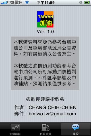 TaiwanGO03.jpg