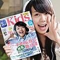Kids No.01