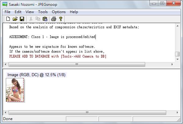 detect110.png