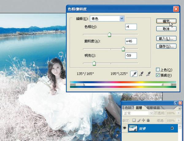 2AL912G_01_step15.jpg